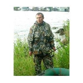костюм поплавок рафтлаер в москве